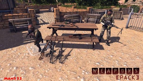 Скачать Weapons Pack Последний билд — бесплатно