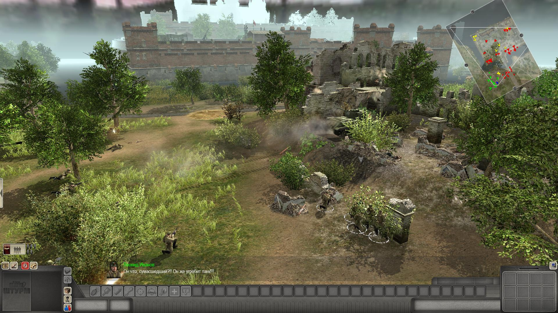 В тылу врага 2: БМБП 1.1.5