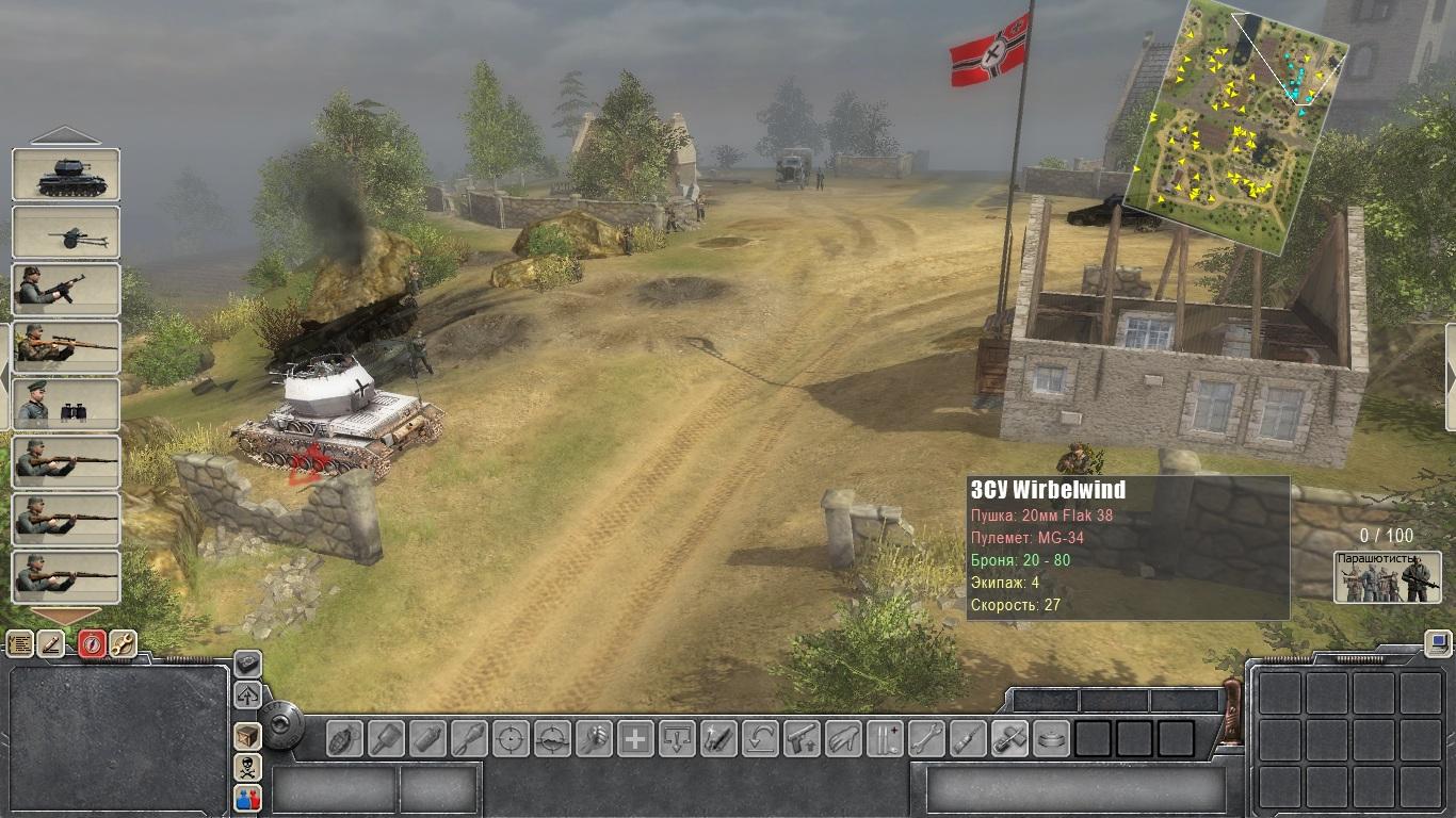 Скачать Битва за Дюнкерк — бесплатно