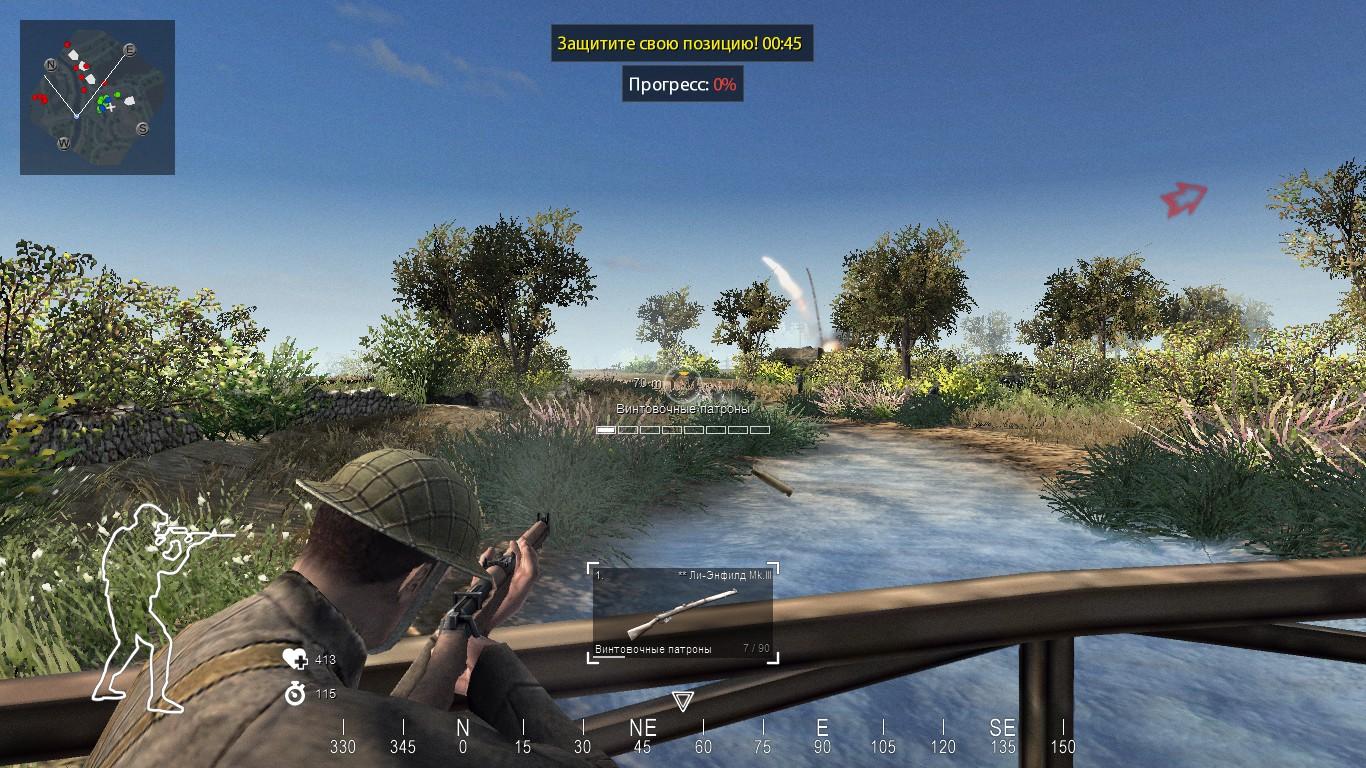 Скачать World war 2 — бесплатно