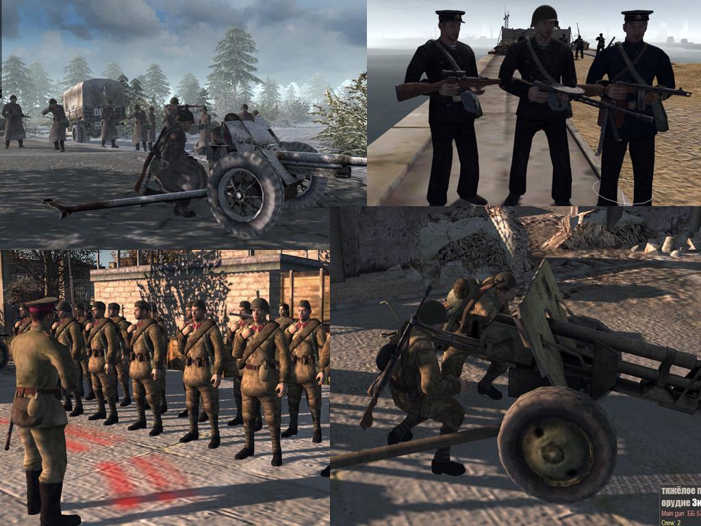 Скачать WORLD WAR 1-2 версия с игрой 923 — бесплатно
