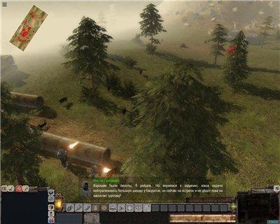 Скачать 3D модель Миссия для S.T.A.L.K.E.R. mod