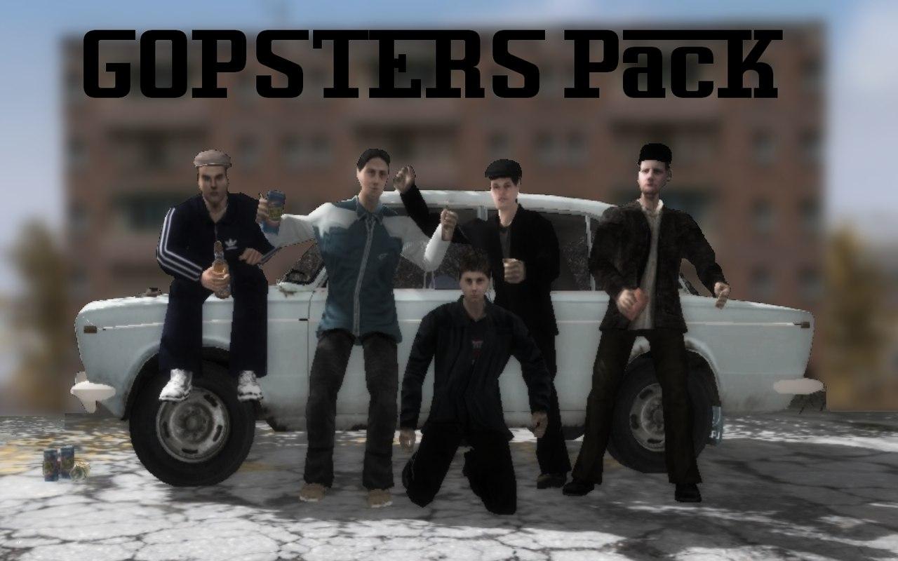 Скачать Gopsters Pack — бесплатно