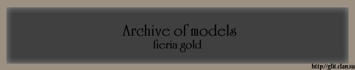 Скачать Сборка моделей из модов (Fieria Gold) — бесплатно