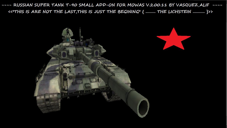 Скачать T-90 MBT