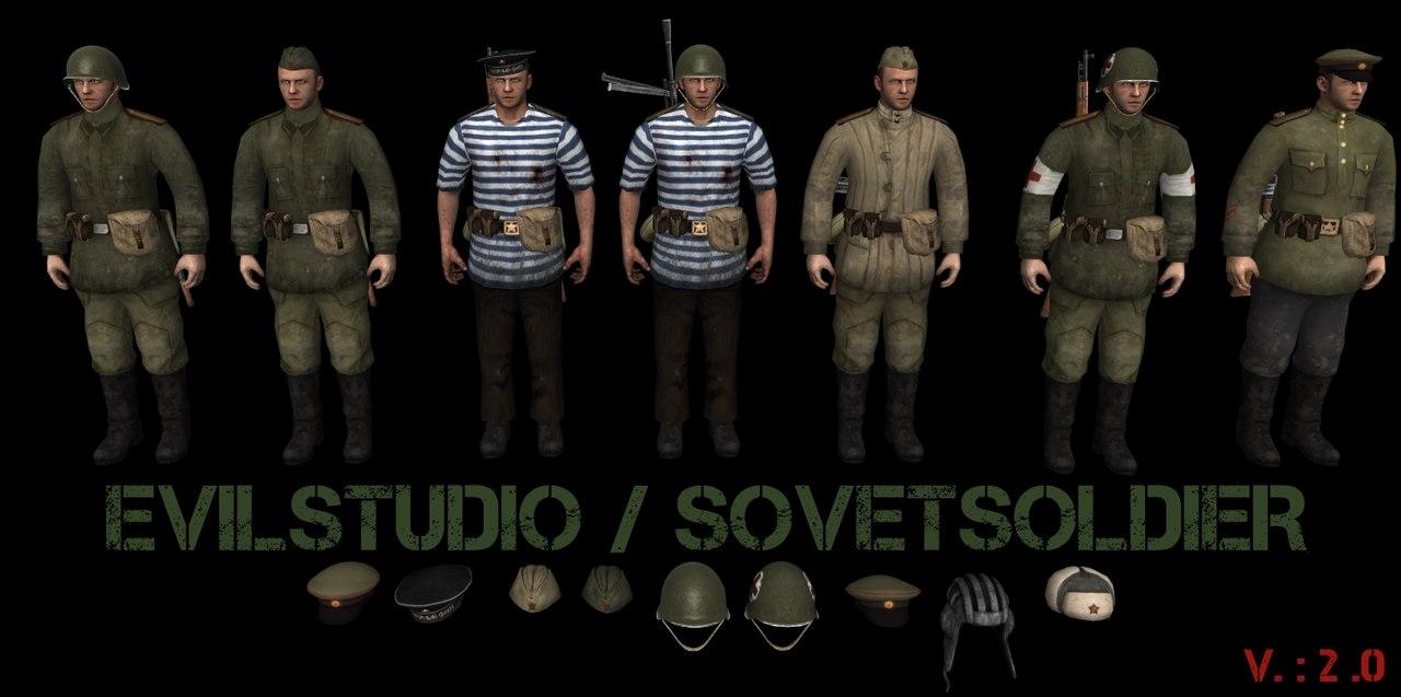 Скачать Soviet Soldier — бесплатно