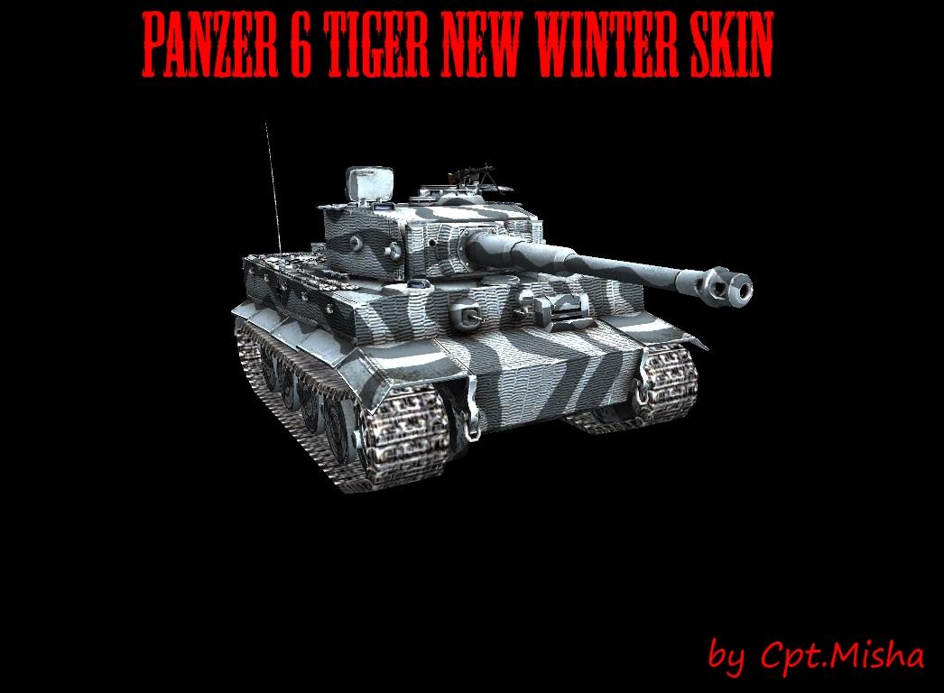 Скачать Panzer 6 Tiger with new winter skin — бесплатно