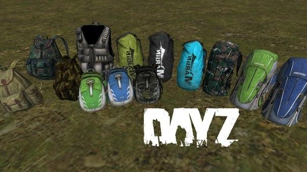 Скачать 2-й Пак броней из DayZ Standalone — бесплатно