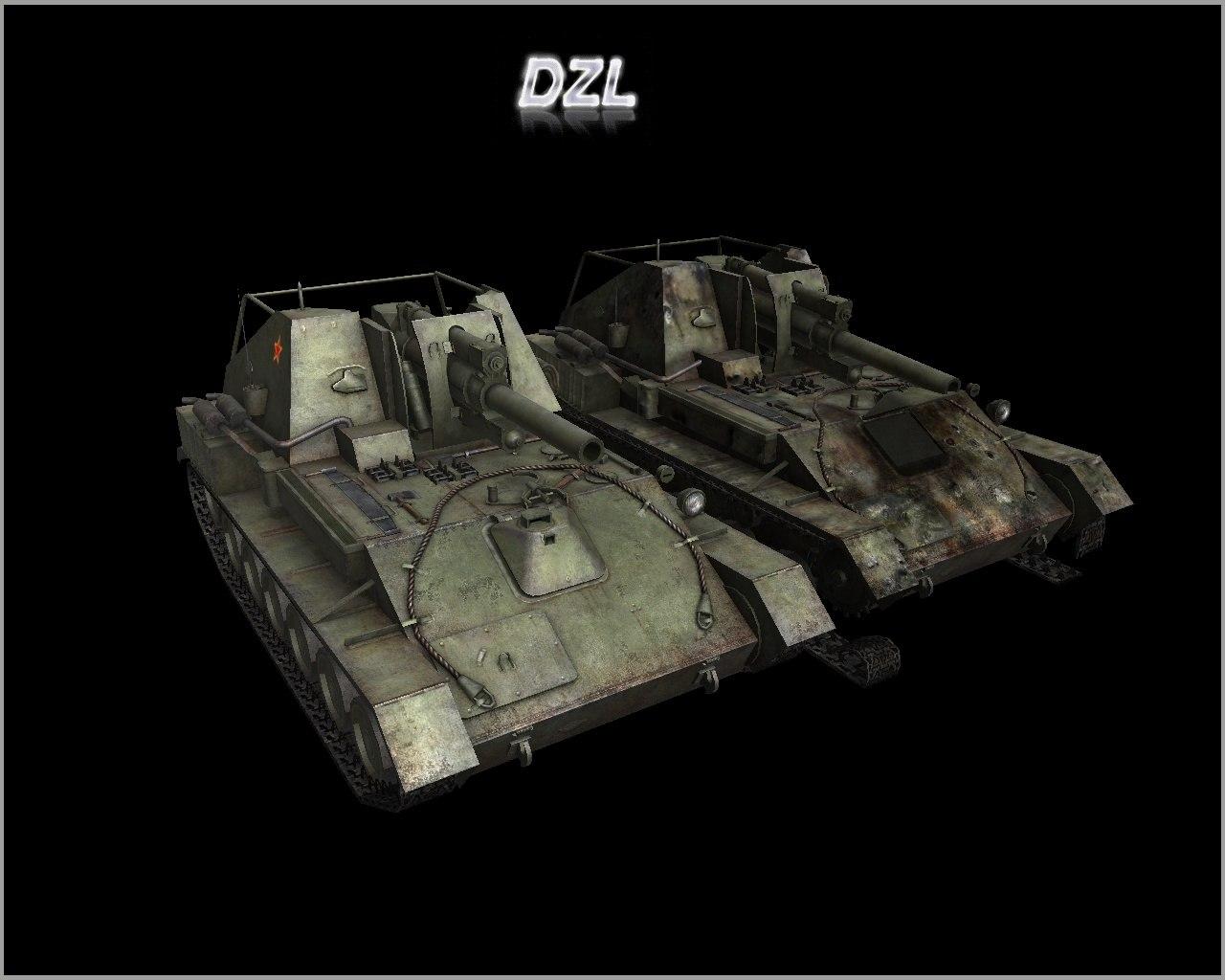 Скачать СУ-122а — бесплатно