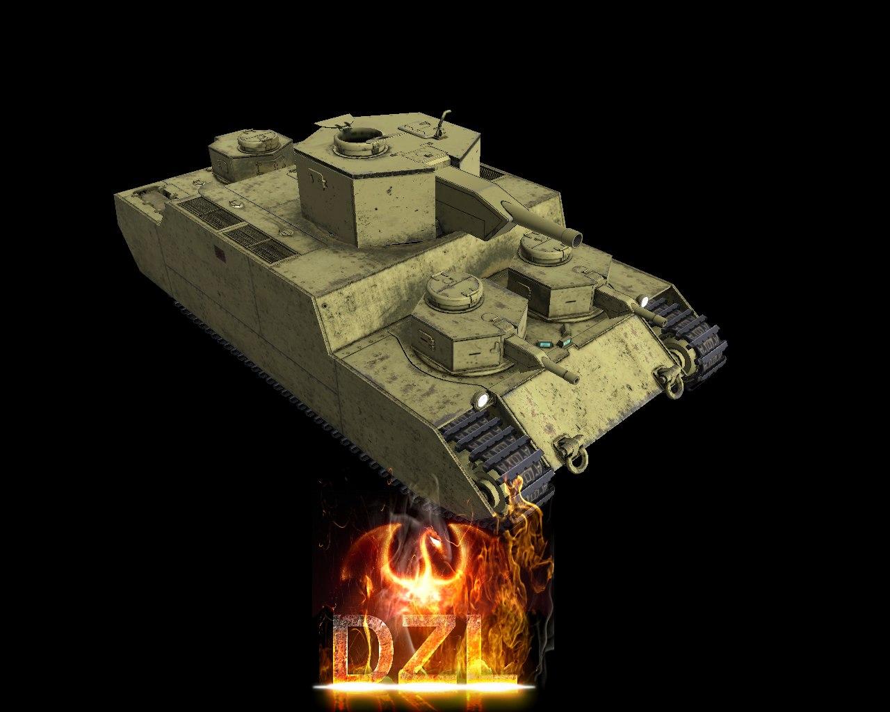 Скачать О_I (HD) - автор DZL — бесплатно