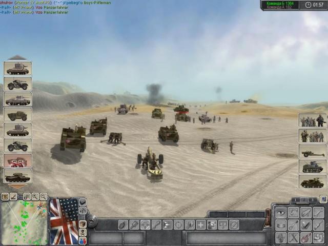 Скачать 3D модель Desert War Mod v1.00 — 1.01