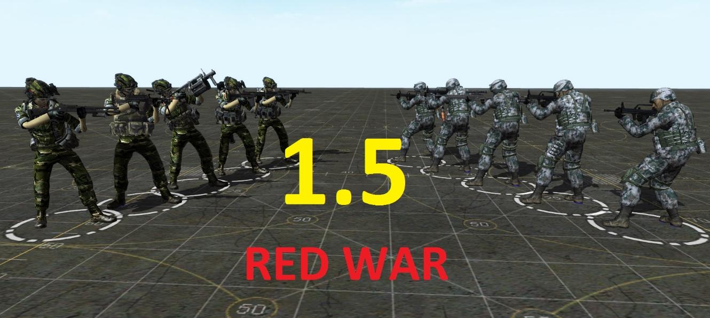 Скачать Vietnam People Army 1.5 — бесплатно