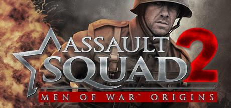Скачать Штурм 2: В тылу врага. Начало | Assault Squad 2: Men of War Origins (3.252.1) — бесплатно